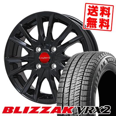 185/60R15 BRIDGESTONE ブリヂストン BLIZZAK VRX2 ブリザック VRX2 LeyBahn GBX レイバーン GBX スタッドレスタイヤホイール4本セット