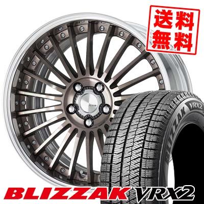 215/45R18 BRIDGESTONE ブリヂストン BLIZZAK VRX2 ブリザック VRX2 WORK LANVEC LM1 ワーク ランベック エルエムワン スタッドレスタイヤホイール4本セット