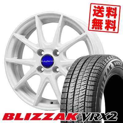 145/65R15 BRIDGESTONE ブリヂストン BLIZZAK VRX2 ブリザック VRX2 LeyBahn WGS レイバーン WGS スタッドレスタイヤホイール4本セット