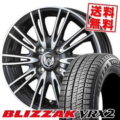 185/70R14 BRIDGESTONE ブリヂストン BLIZZAK VRX2 ブリザック VRX2 weds RIZLEY MA ウェッズ ライツレー エムエー スタッドレスタイヤホイール4本セット