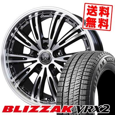 215/60R17 BRIDGESTONE ブリヂストン BLIZZAK VRX2 ブリザック VRX2 BADX LOXARNY EX MATRIX JUNIOR バドックス ロクサーニ EX マトリックスジュニア スタッドレスタイヤホイール4本セット