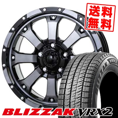 195/65R16 BRIDGESTONE ブリヂストン BLIZZAK VRX2 ブリザック VRX2 MKW MK-46 MKW MK-46 スタッドレスタイヤホイール4本セット【取付対象】