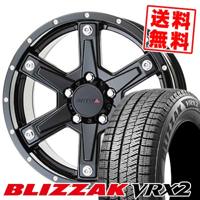 195/65R16 BRIDGESTONE ブリヂストン BLIZZAK VRX2 ブリザック VRX2 MKW MK-56 MKW MK-56 スタッドレスタイヤホイール4本セット【取付対象】