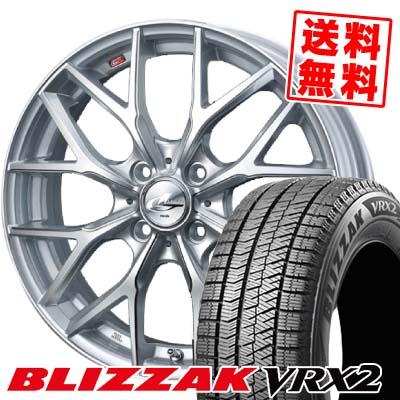 165 50R16 BRIDGESTONE ブリヂストン BLIZZAK VRX2 ブリザック VRX2 weds LEONIS MX ウェッズ レオニス MX スタッドレスタイヤホイール4本セット