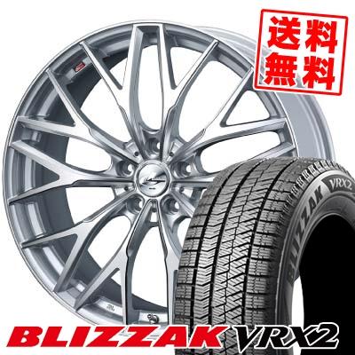 235/50R17 BRIDGESTONE ブリヂストン BLIZZAK VRX2 ブリザック VRX2 weds LEONIS MX ウェッズ レオニス MX スタッドレスタイヤホイール4本セット【取付対象】