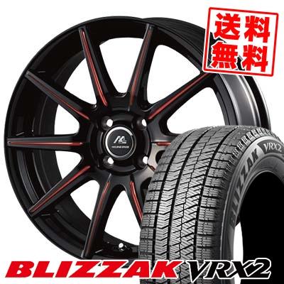 175/65R15 BRIDGESTONE ブリヂストン BLIZZAK VRX2 ブリザック VRX2 MILANO SPEED X10 ミラノスピード X10 スタッドレスタイヤホイール4本セット