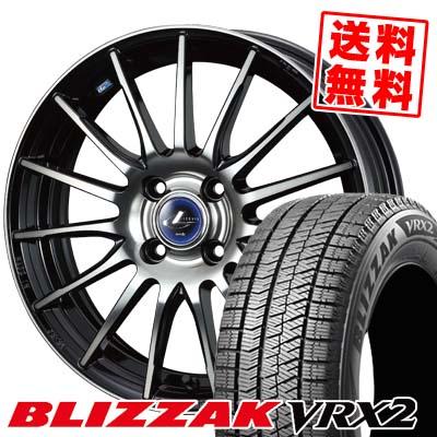 165 50R16 BRIDGESTONE ブリヂストン BLIZZAK VRX2 ブリザック VRX2 weds LEONIS NAVIA 05 ウエッズ レオニス ナヴィア 05 スタッドレスタイヤホイール4本セット