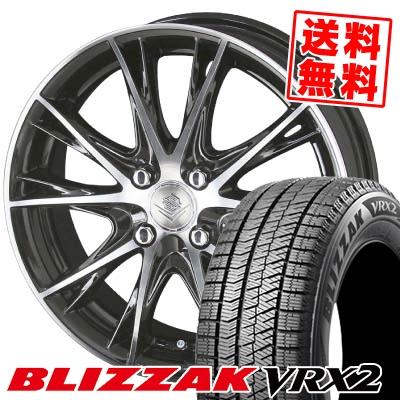 155/55R14 BRIDGESTONE ブリヂストン BLIZZAK VRX2 ブリザック VRX2 STEINER NEX TX5 シュタイナー ネックスシリーズ TX5 スタッドレスタイヤホイール4本セット