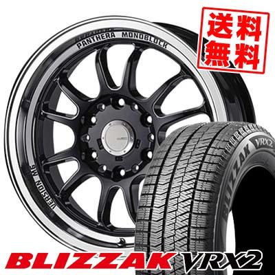 M6 スタッドレスタイヤホイール4本セット バージョンM6 パンテーラ for VRX2 PANTHERA 215/65R16 Version 98Q 200系ハイエース【取付対象】 BRIDGESTONE BLIZZAK ブリザック ブリヂストン VRX2