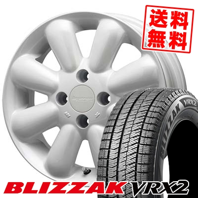 155/55R14 BRIDGESTONE ブリヂストン BLIZZAK VRX2 ブリザック VRX2 HYPERION PINO+(PLUS) ハイペリオン ピノ+(プラス) スタッドレスタイヤホイール4本セット