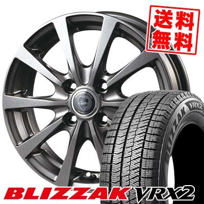 155/70R12 73Q BRIDGESTONE ブリヂストン BLIZZAK VRX2 ブリザック VRX2 CLAIRE RG10 クレール RG10 スタッドレスタイヤホイール4本セット