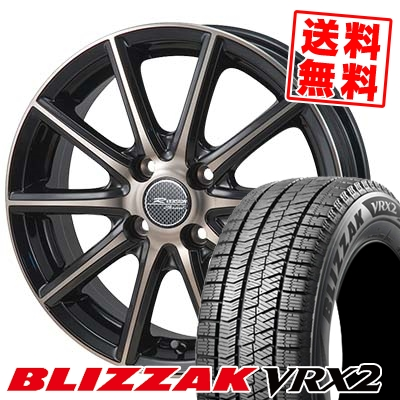 185/70R14 BRIDGESTONE ブリヂストン BLIZZAK VRX2 ブリザック VRX2 MONZA R VERSION Sprint モンツァ Rヴァージョン スプリント スタッドレスタイヤホイール4本セット