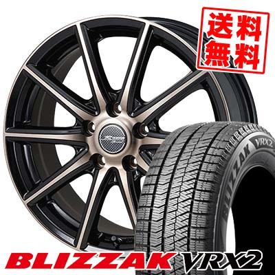215/60R17 BRIDGESTONE ブリヂストン BLIZZAK VRX2 ブリザック VRX2 MONZA R VERSION Sprint モンツァ Rヴァージョン スプリント スタッドレスタイヤホイール4本セット