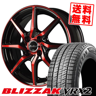 185/70R14 88Q BRIDGESTONE ブリヂストン BLIZZAK VRX2 ブリザック VRX2 EuroSpeed S810 ユーロスピード S810 スタッドレスタイヤホイール4本セット