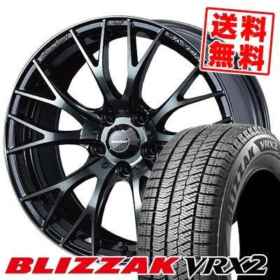 215/45R18 BRIDGESTONE ブリヂストン BLIZZAK VRX2 ブリザック VRX2 WedsSport SA-20R ウェッズスポーツ SA20R スタッドレスタイヤホイール4本セット【取付対象】
