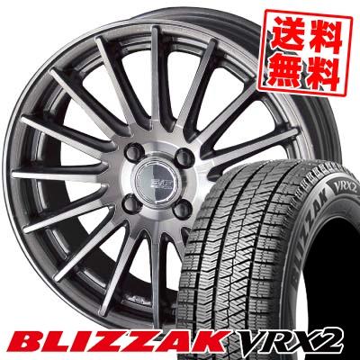 175/65R15 BRIDGESTONE ブリヂストン BLIZZAK VRX2 ブリザック VRX2 STEINER FORCED SERIES SF-X シュタイナー フォースドシリーズ SF-X スタッドレスタイヤホイール4本セット