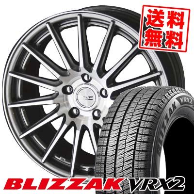 215/60R17 BRIDGESTONE ブリヂストン BLIZZAK VRX2 ブリザック VRX2 STEINER FORCED SERIES SF-X シュタイナー フォースドシリーズ SF-X スタッドレスタイヤホイール4本セット