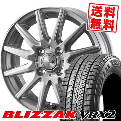 165/65R14 BRIDGESTONE ブリヂストン BLIZZAK VRX2 ブリザック VRX2 spec K スペックK スタッドレスタイヤホイール4本セット