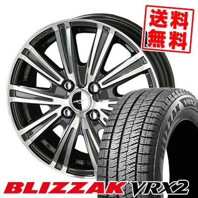 185/65R15 BRIDGESTONE ブリヂストン BLIZZAK VRX2 ブリザック VRX2 SMACK SPARROW スマック スパロー スタッドレスタイヤホイール4本セット