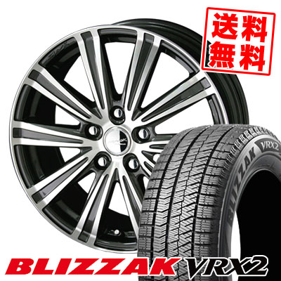 195/65R15 BRIDGESTONE ブリヂストン BLIZZAK VRX2 ブリザック VRX2 SMACK SPARROW スマック スパロー スタッドレスタイヤホイール4本セット