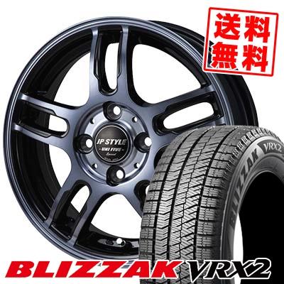 185/70R14 BRIDGESTONE ブリヂストン BLIZZAK VRX2 ブリザック VRX2 JP STYLE Uni Five Special JPスタイル ユニファイブ スペシャル スタッドレスタイヤホイール4本セット
