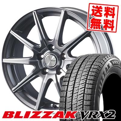 205/65R15 94Q BRIDGESTONE ブリヂストン BLIZZAK VRX2 ブリザック VRX2 V-EMOTION SR10 Vエモーション SR10 スタッドレスタイヤホイール4本セット
