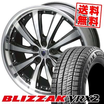 235/50R17 BRIDGESTONE ブリヂストン BLIZZAK VRX2 ブリザック VRX2 STEINER VS-5 シュタイナー VS5 スタッドレスタイヤホイール4本セット【取付対象】