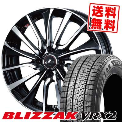 165/65R14 BRIDGESTONE ブリヂストン BLIZZAK VRX2 ブリザック VRX2 weds LEONIS VT ウエッズ レオニス VT スタッドレスタイヤホイール4本セット