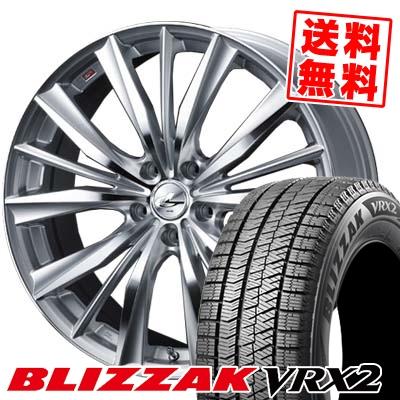 195/60R15 BRIDGESTONE ブリヂストン BLIZZAK VRX2 ブリザック VRX2 weds LEONIS VX ウエッズ レオニス VX スタッドレスタイヤホイール4本セット