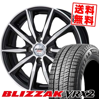 175/65R15 BRIDGESTONE ブリヂストン BLIZZAK VRX2 ブリザック VRX2 JP STYLE WOLX JPスタイル ヴォルクス スタッドレスタイヤホイール4本セット