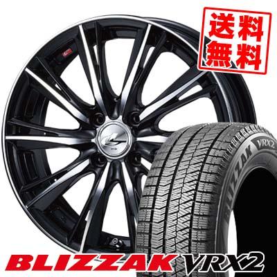 165/50R16 BRIDGESTONE ブリヂストン BLIZZAK VRX2 ブリザック VRX2 weds LEONIS WX ウエッズ レオニス WX スタッドレスタイヤホイール4本セット