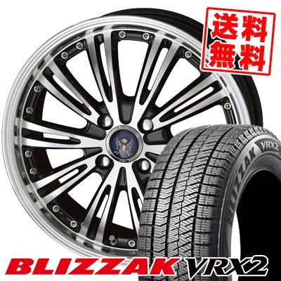 145/65R15 BRIDGESTONE ブリヂストン BLIZZAK VRX2 ブリザック VRX2 STEINER WX5 シュタイナー WX5 スタッドレスタイヤホイール4本セット