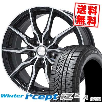 205/55R16 HANKOOK ハンコック Winter i*cept IZ2 A W626 ウィンターアイセプトIZ2 A W626 B-win KRX B-win KRX スタッドレスタイヤホイール4本セット