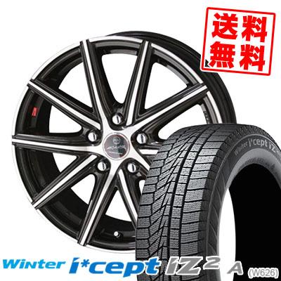 205/55R16 94T HANKOOK ハンコック Winter i*cept IZ2 A W626 ウィンターアイセプトIZ2 A W626 SMACK PRIME SERIES VANISH スマック プライムシリーズ ヴァニッシュ スタッドレスタイヤホイール4本セット