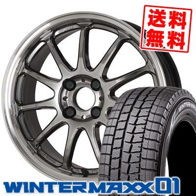 ウインターマックス 01 WM01 165/55R15 75Q ワーク エモーション 11R グリミットシルバーダイヤカットリム(GTSRC) スタッドレスタイヤホイール 4本 セット