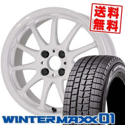 ウインターマックス 01 WM01 165/55R15 75Q ワーク エモーション 11R ホワイト(WHT) スタッドレスタイヤホイール 4本 セット