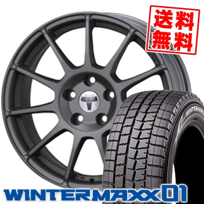 215/65R16 98Q DUNLOP ダンロップ WINTER MAXX 01 ウインターマックス 01 WM01 TECMAG type211R テクマグ タイプ211R スタッドレスタイヤホイール4本セット