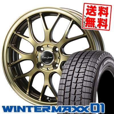 155/65R14 DUNLOP ダンロップ WINTER MAXX 01 WM01 ウインターマックス 01 Eouro Sport Type 805 ユーロスポーツ タイプ805 スタッドレスタイヤホイール4本セット
