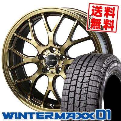 215/50R17 DUNLOP ダンロップ WINTER MAXX 01 WM01 ウインターマックス 01 Eouro Sport Type 805 ユーロスポーツ タイプ805 スタッドレスタイヤホイール4本セット
