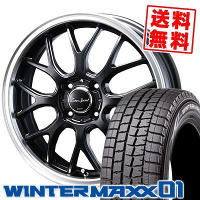 155/65R14 DUNLOP ダンロップ WINTER MAXX 01 WM01 ウインターマックス 01 Eoro Sport Type 805 ユーロスポーツ タイプ805 スタッドレスタイヤホイール4本セット