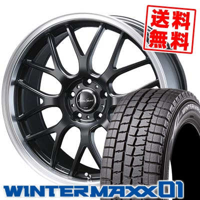 215/50R17 DUNLOP ダンロップ WINTER MAXX 01 WM01 ウインターマックス 01 Eoro Sport Type 805 ユーロスポーツ タイプ805 スタッドレスタイヤホイール4本セット