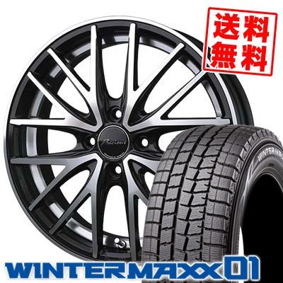 165/55R14 DUNLOP ダンロップ WINTER MAXX 01 WM01 ウインターマックス 01 Precious AST M1 プレシャス アスト M1 スタッドレスタイヤホイール4本セット