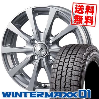 185/65R14 86Q DUNLOP ダンロップ WINTER MAXX 01 WM01 ウインターマックス 01 AZ SPORTS EX10 AZスポーツ EX10 スタッドレスタイヤホイール4本セット