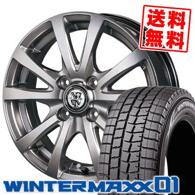 ウインターマックス 01 WM01 185/70R14 88Q TRG バーン フラッシュグレイ スタッドレスタイヤホイール 4本 セット