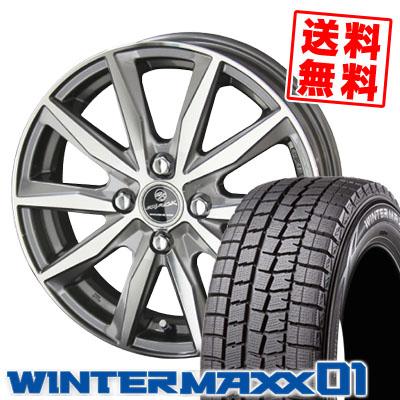 ウインターマックス 01 WM01 185/55R15 82Q スマック バサルト プライムグレーメタリック×ポリッシュ スタッドレスタイヤホイール 4本 セット