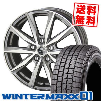 ウインターマックス 01 WM01 215/60R16 95Q スマック バサルト プライムグレーメタリック×ポリッシュ スタッドレスタイヤホイール 4本 セット