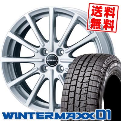 185/60R15 84Q DUNLOP ダンロップ WINTER MAXX 01 ウインターマックス 01 WM01 BORBET typeBL4 ボルベット タイプBL4 スタッドレスタイヤホイール4本セット