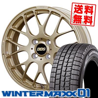 175/60R16 DUNLOP ダンロップ WINTER MAXX 01 WM01 ウインターマックス 01 BBS RP BBS RP スタッドレスタイヤホイール4本セット