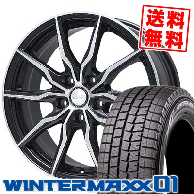 205/65R16 DUNLOP ダンロップ WINTER MAXX 01 WM01 ウインターマックス 01 B-win KRX B-win KRX スタッドレスタイヤホイール4本セット