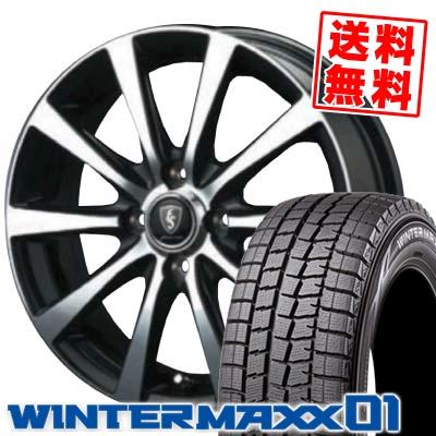 165/55R14 DUNLOP ダンロップ WINTER MAXX 01 WM01 ウインターマックス 01 EuroSpeed BL10 ユーロスピード BL10 スタッドレスタイヤホイール4本セット